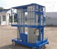 振阳铝合金升降平台.清洁维修专用升降车
