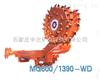 鸡西煤矿机械有限公司MG600/1390-WD型采煤机配件