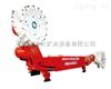 鸡西煤矿机械有限公司MG300/730-WD型采煤机配件